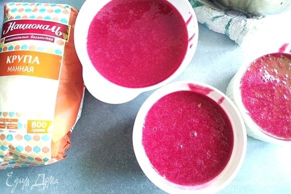 Разлить мусс по формочкам или чашкам, убрать в холодильник на 2–3 часа, чтобы он полностью остыл и схватился.