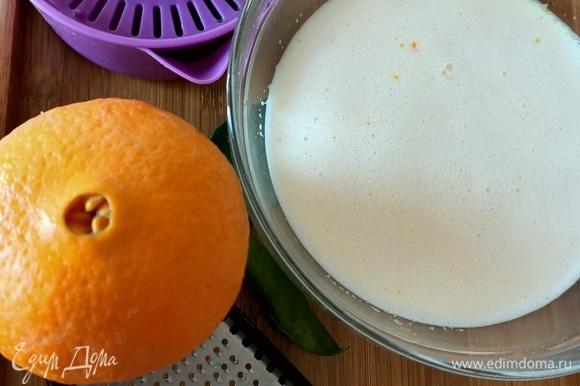 Далее натираем цедру одного апельсина и выдавливаем из него сок.