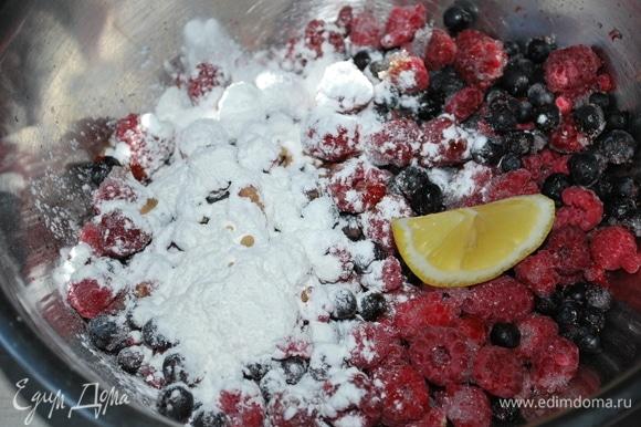 В малину и чернику добавьте кукурузный крахмал и лимонный сок.
