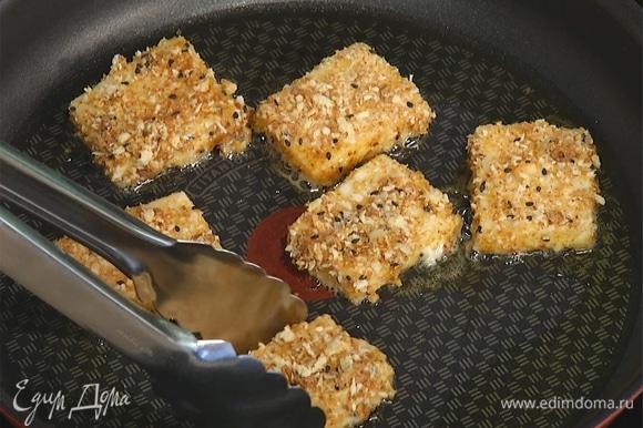 Разогреть в сковороде оливковое масло и обжарить сыр с двух сторон.