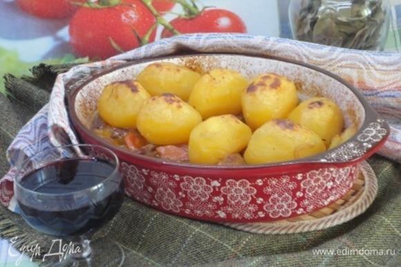 Готовому жаркому дать минут 20 отдохнуть. Подавать хорошо с овощами, зеленью, домашними заготовками и ,конечно, с красным вином.
