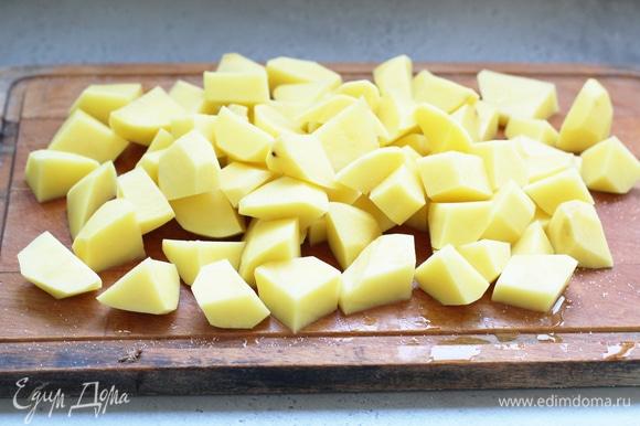 Картошку очистить, нарезать крупными кубиками. Варить ее в кипящей подсоленной воде 5 минут. Обсушить, остудить.
