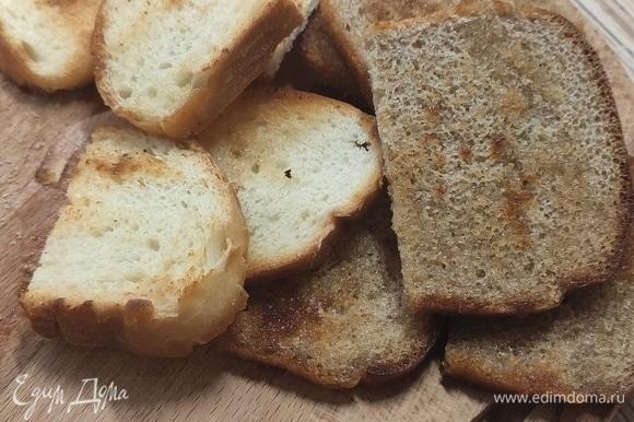 Нарезать хлеб и поджарить его на подсолнечном масле.