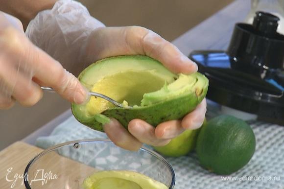 Авокадо разрезать пополам и, удалив косточку, ложкой вынуть мякоть.