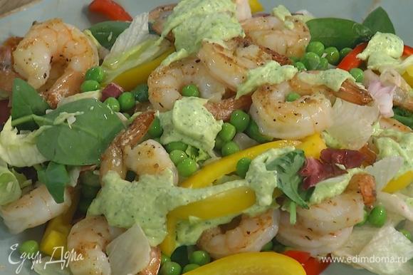 На тарелку слоями выложить несколько ложек заправки из авокадо, половину сладкого перца, салатного микса, зеленого горошка и креветок, затем в той же последовательности оставшиеся ингредиенты.