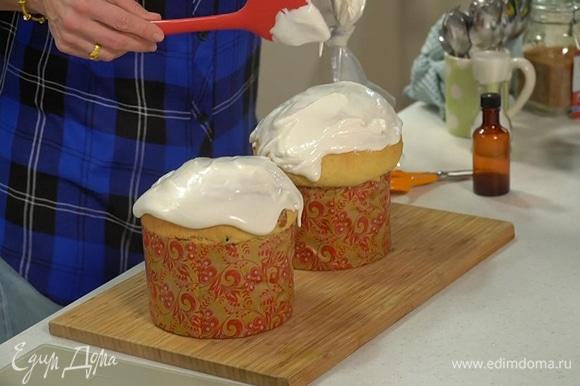Приготовить глазурь, взбив белки с сахарной пудрой, и сразу нанести на теплые куличи.