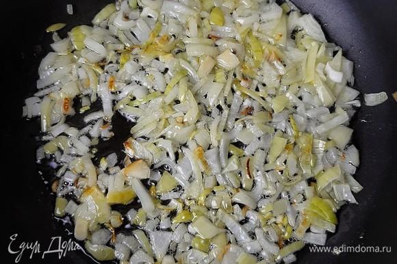 Репчатый лук измельчаем и обжариваем на растительном масле до золотистого цвета.