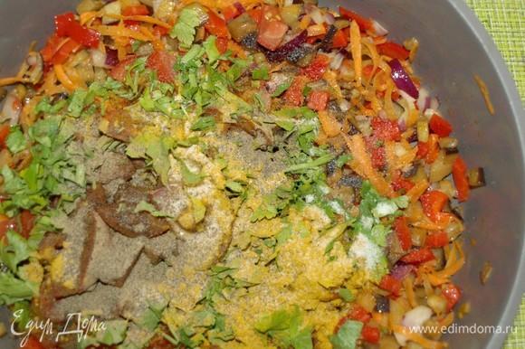 В разогретой с растительным маслом сковороде в течение 5 минут обжариваем баклажаны. Добавляем морковь и готовим 5 минут. Добавляем лук, сладкий перец и готовим 5 минут. Добавляем помидоры, зелень, чеснок, соль, перец и карри. Перемешиваем и готовим еще 5–10 минут.