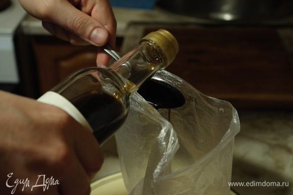 В пакет наливаем бальзамический уксус и оливковое масло, распределяем соль (осторожно: она вытягивает влагу, так что не переборщите, потом добавите еще по вкусу перед запеканием, если нужно).
