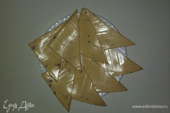 Квадратики сыра разрезаем по диагонали.