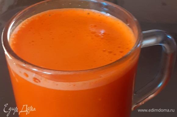 Готово!) Теперь вы можете наслаждаться необычайным вкусом морковного фреша!
