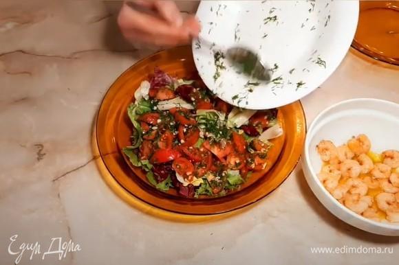 В салатницу по очереди выкладываем листья салата, помидоры с чесноком и укропом.