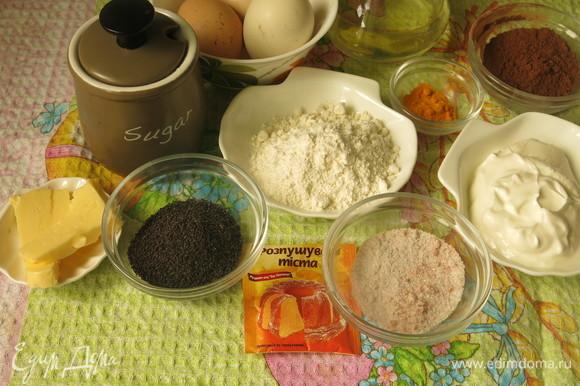 Подготовим ингредиенты.