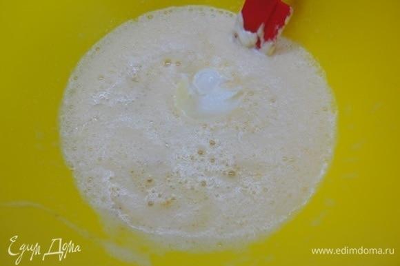 Яйца взбить с сахаром (я уменьшила количество сахара до 100 г) до его растворения. Добавить сметану, масло, цедру апельсина.