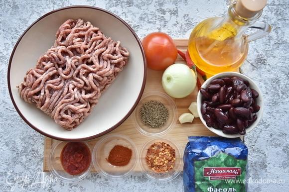 Подготовить продукты для приготовления начинки. В качестве белковой составляющей буду использовать говяжий фарш и красную фасоль ТМ «Националь».