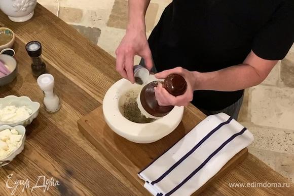 Приготовить заправку: 2 зубчика почистить и растереть в ступке, добавить сушеный тимьян и розмарин, посолить, поперчить, влить 2 ст. ложки оливкового масла и все перемешать.