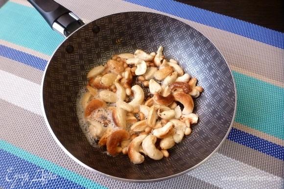 На сливочном масле обжарить все орехи.