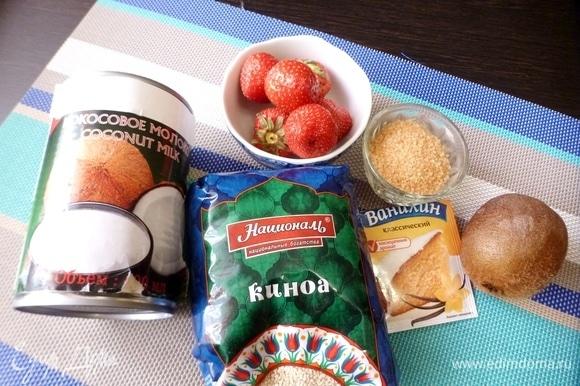 Подготовить ингредиенты. По объему кокосового молока должно быть вдвое больше, чем киноа (соотношение 2 к 1).