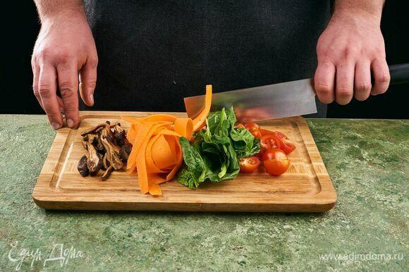 Нарежьте черри пополам, морковь нарежьте на овощечистке, шиитаке нарежьте полосками, шпинат крупно порубите.