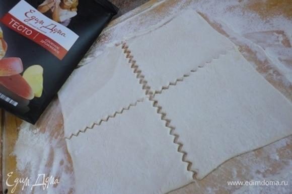 Размороженные пласты теста раскатайте и разрежьте каждый на 6 квадратов размером 10х10 см.