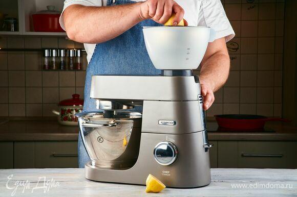 С помощью насадки-пресса для цитрусовых выдавите сок половины лимона.