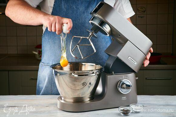 Добавьте яйцо, поперчите, посолите и перемешайте в кухонной машине KENWOOD с помощью насадки для смешивания.