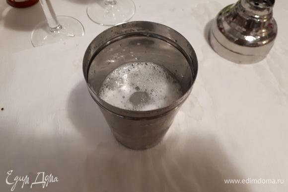 Положите в шейкер лед из бокала, затем влейте сначала 45 мл писко, потом — 25 мл сиропа сахарного тростника, потом — сок лайма и половину белка 1 яйца. Хорошо взбейте.
