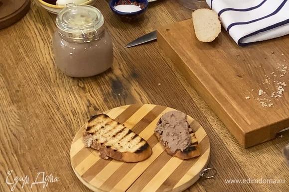 Хлеб обжарить на сухой сковороде-гриль, затем смазать паштетом, оставленным в блендере.