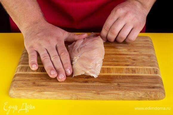 Накройте второй половиной филе грудки.