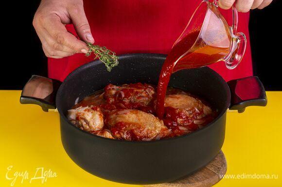 Добавьте к курице соус сацебели и тимьян. Накройте крышкой и тушите на слабом огне около 30 минут.