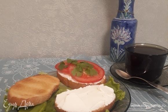 Приятного завтрака!