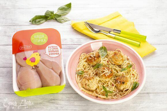 Подавайте сочные митболы со спагетти.