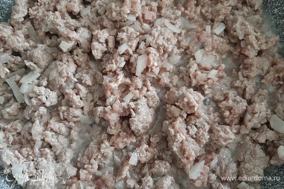 Фарш обжарить с мелко нарезанный луком, добавить соль и специи по вкусу. Дать остыть.