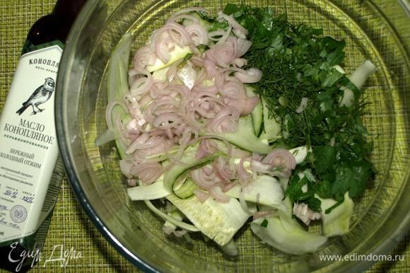 Лук-шалот очистить и нашинковать. Зелень (зеленый лук, петрушка, укроп) мелко порубить. Добавить в миску к кабачкам с огурцами.