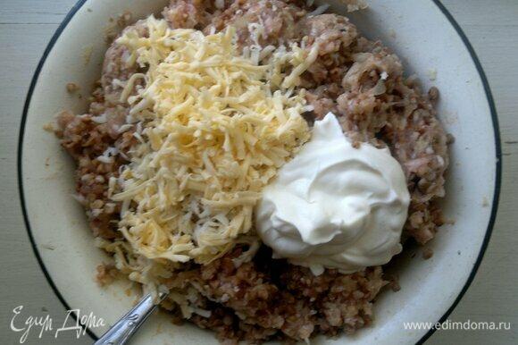 В фарш добавить сметану и половину натертого сыра, перемешать.
