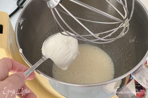 Добавить йогурт и ваниль. Также перемешать на средней скорости.