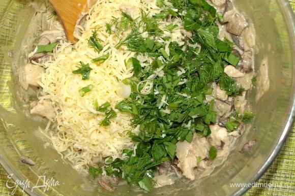 Перекладываем филе в миску к грибам. Даем полностью остыть. Добавляем зелень и сыр, измельченный на мелкой терке.