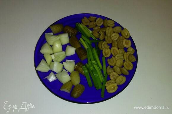 Репчатый лук, соленые огурцы и зеленый лук нарезаем крупными кусочками. Оливки — пополам.
