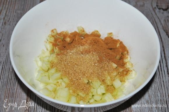 Яблоки (2 штуки) почистила от кожуры и семян, нарезала на мелкие кубики. К яблокам добавила коричневый сахар, корицу и перемешала все вместе.
