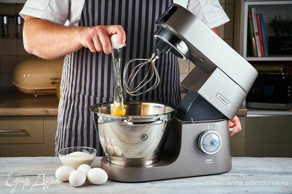 Чтобы потратить минимум времени на приготовление любимого праздничного десерта, доверьте основные задачи кухонной машине Kenwood. Начнем с теста. Установите насадку-венчик. В чаше взбейте яйца с сахаром.