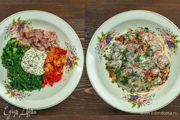 Подготовьте куриную начинку для фарширования перцев: смешайте нарезанное куриное филе, помидоры и зелень. В смесь добавьте специи по вкусу и 2 ст. л. натурального йогурта. Тщательно перемешайте ингредиенты. Куриная начинка готова.