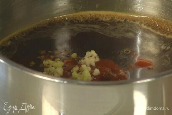 Приготовить соус: рисовый уксус и соевый соус влить в небольшую кастрюлю, добавить мед, кетчуп, измельченный имбирь и, помешивая, на небольшом огне довести до кипения.