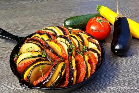 Рататуй готов! Подавать можно прямо в чугунной сковороде (сейчас это модно), посыпав свежей зеленью.