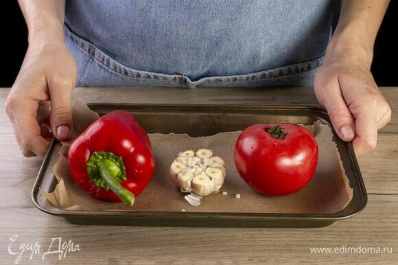 Перец, помидор и чеснок запекайте в духовке около 20 минут при 180°C.