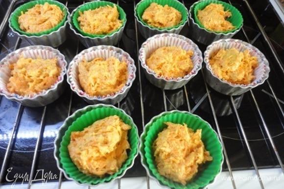 Разложить по формочкам и выпекать 20–25 минут.