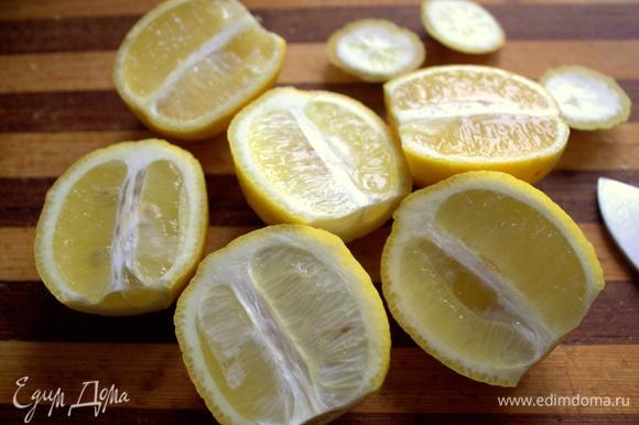 Лимоны промыть, достать косточки.