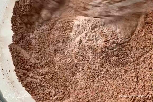 В миске смешайте все сухие ингредиенты. Просейте муку, добавьте сахарную пудру, какао, разрыхлитель и щепотку соли.
