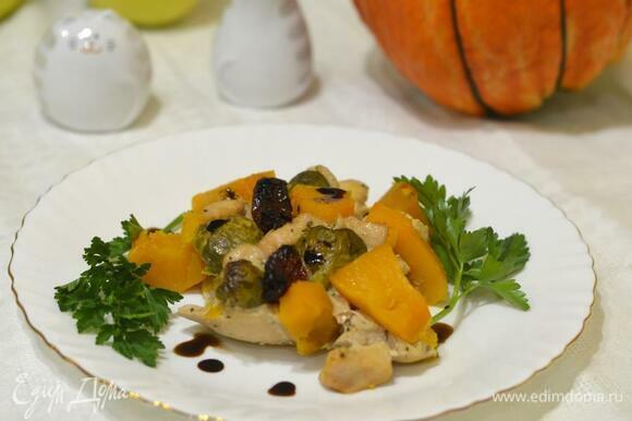 При подаче можно использовать бальзамический соус и перец. Всем приятного аппетита, вкусной и полезной еды!