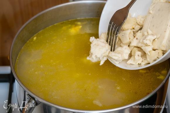 Плавленые сырки (я брала со вкусом грибов) раскрошить и добавить в суп за 10 минут до его готовности. Перемешать ингредиенты.