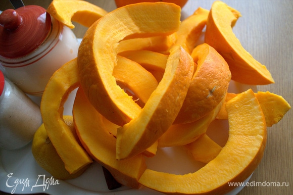 Сорт тыквы с мягкой кожицей, которую можно не снимать.